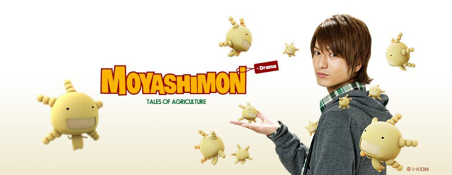 http://assets.huluim.com/shows/key_art_moyashimon_tales_of_agriculture.jpg