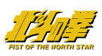 Show_thumbnail_fist_of_the_north_star