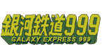 Show_thumbnail_galaxy_express_999
