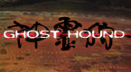 Show_thumbnail_ghost_hound