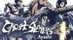 Show_thumbnail_ghost_slayers_ayashi