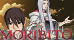 Show_thumbnail_moribito_guardian_of_the_spirit